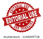 editorial use seal print with... | Shutterstock .eps vector #1146049718