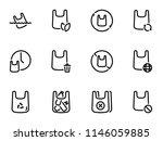 set of black vector icons ... | Shutterstock .eps vector #1146059885