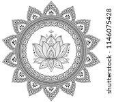circular pattern in form of... | Shutterstock .eps vector #1146075428