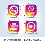 stop smoking and no sound signs.... | Shutterstock .eps vector #1146076262