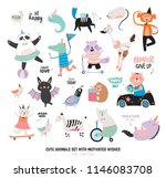cute funny animals and... | Shutterstock .eps vector #1146083708