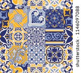 azulejos tiles checked abstract ... | Shutterstock .eps vector #1146097088