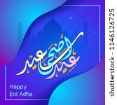 happy eid adha islamic greeting ... | Shutterstock .eps vector #1146126725