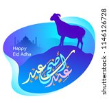 happy eid adha arabic... | Shutterstock .eps vector #1146126728