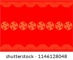 beautiful asian elements | Shutterstock .eps vector #1146128048