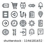 set of 20 icons such as speech...