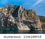 view of mountains from aegean... | Shutterstock . vector #1146188918