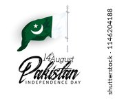 celebrating pakistan... | Shutterstock .eps vector #1146204188