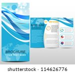blue design template  vector | Shutterstock .eps vector #114626776