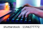 close up on the hands of the... | Shutterstock . vector #1146277772