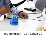 the blue substance in science...   Shutterstock . vector #1146283622