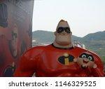giffoni valle piana  sa  italy  ... | Shutterstock . vector #1146329525