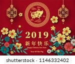 happy chinese new year 2019... | Shutterstock .eps vector #1146332402