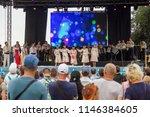 odesa  ukraine   july 28  2018  ... | Shutterstock . vector #1146384605