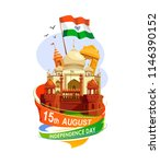 india independence day card... | Shutterstock .eps vector #1146390152