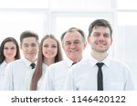 close up.boss and confident... | Shutterstock . vector #1146420122