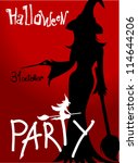 halloween party poster with... | Shutterstock .eps vector #114644206