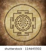 grunge shree yantra design ...