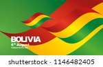 bolivia independence day flag... | Shutterstock .eps vector #1146482405