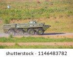 07 31 2018. russia. pskov.... | Shutterstock . vector #1146483782