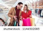 beautiful young couple enjoying ... | Shutterstock . vector #1146502085