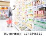 blurred background  blur... | Shutterstock . vector #1146546812