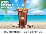 iced coffee pouring into... | Shutterstock .eps vector #1146575402