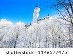 landscape view of schloss...   Shutterstock . vector #1146577475