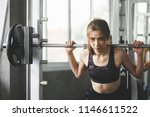fitness asian woman doing... | Shutterstock . vector #1146611522