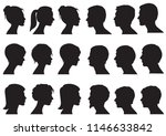 population face vector | Shutterstock .eps vector #1146633842