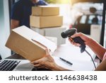 home delivery service and... | Shutterstock . vector #1146638438