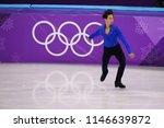gangneung  south korea  ... | Shutterstock . vector #1146639872