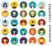 set of the avatars collection | Shutterstock .eps vector #1146642842