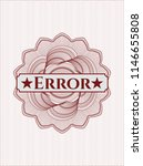 red money style emblem or... | Shutterstock .eps vector #1146655808