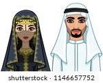animation portrait of the arab... | Shutterstock .eps vector #1146657752