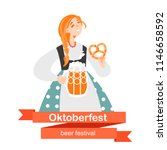 oktoberfest banner with funny... | Shutterstock .eps vector #1146658592