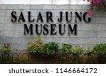 hyderabad india march 20... | Shutterstock . vector #1146664172