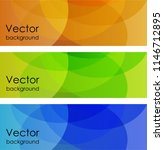 set of abstract color...   Shutterstock .eps vector #1146712895