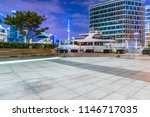 square of shanghai financial... | Shutterstock . vector #1146717035