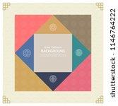 korean tradition pattern... | Shutterstock .eps vector #1146764222