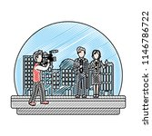 doodle cameraman camcorder film ... | Shutterstock .eps vector #1146786722
