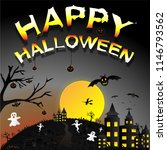 creative happy halloween dark... | Shutterstock .eps vector #1146793562