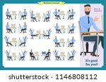 set of young male businessman.... | Shutterstock .eps vector #1146808112