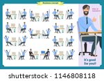 set of young male businessman.... | Shutterstock .eps vector #1146808118
