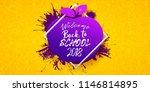 back to school horizontal...   Shutterstock . vector #1146814895