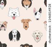 dog heads pattern | Shutterstock .eps vector #1146814928