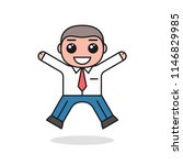happy and successful... | Shutterstock .eps vector #1146829985