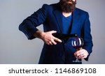 beard man  bearded  sommelier ...   Shutterstock . vector #1146869108