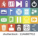set of 20 icons such as lines ...