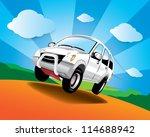 vector car in the road   Shutterstock .eps vector #114688942
